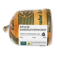 Keulse smeerleverworst ca. 175 g Albert Heijn